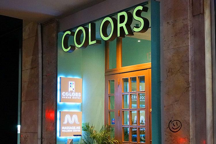 カラーズホテル