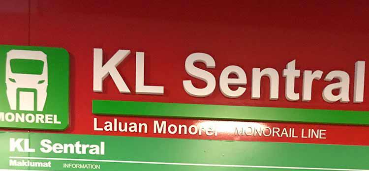 KLセントラル駅(モノレール)