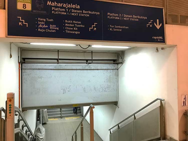 マハラジャ駅