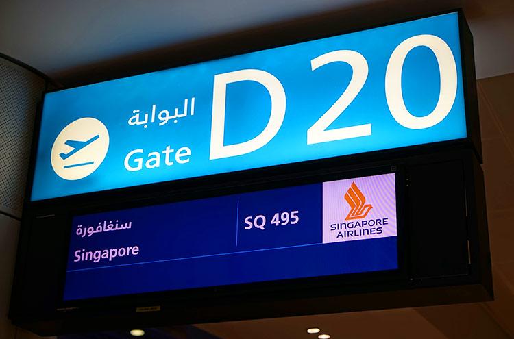ドバイ空港ゲート