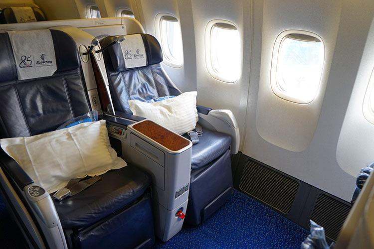 エジプト航空ビジネスクラス