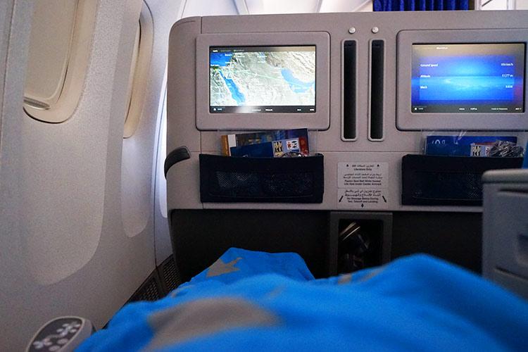 エジプト航空ビジネスクラスフルフラット