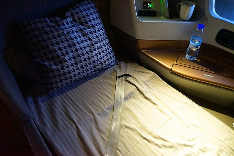 シンガポール航空ビジネスクラスベット