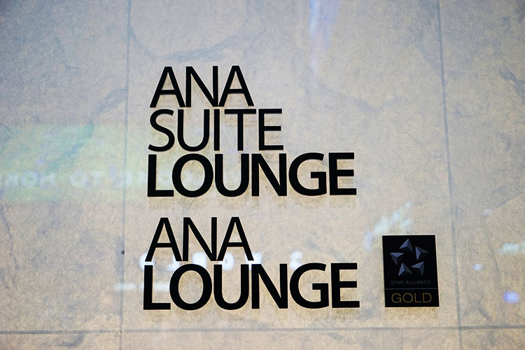 ANA suite lounge cts