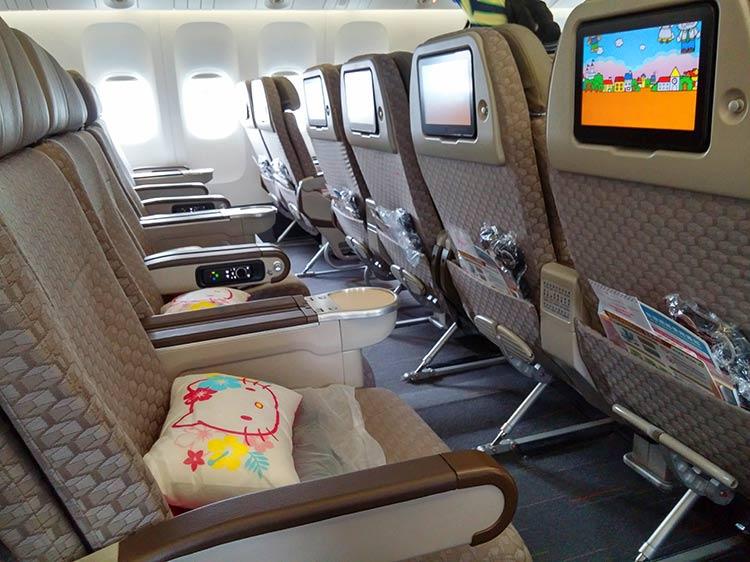 エバー航空プレミアムエコノミー