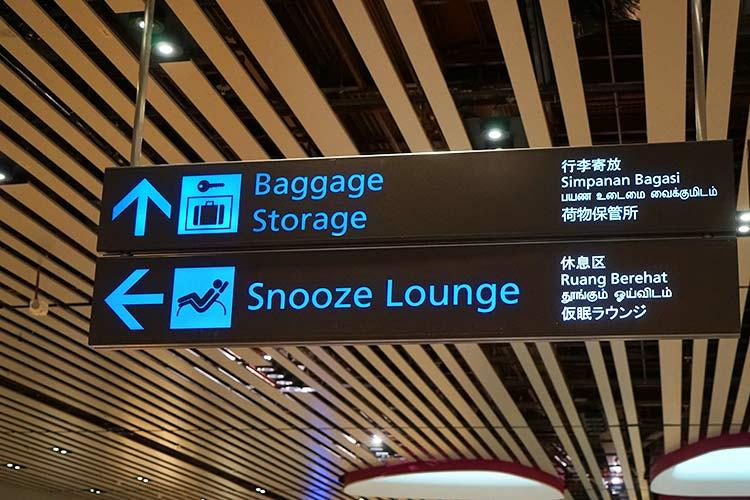 チャンギ空港ターミナル4 仮眠所