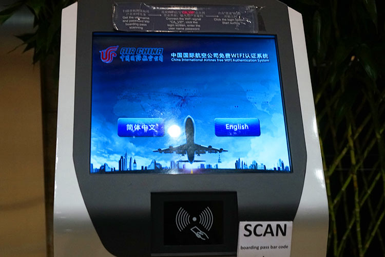 wifi発券マシン