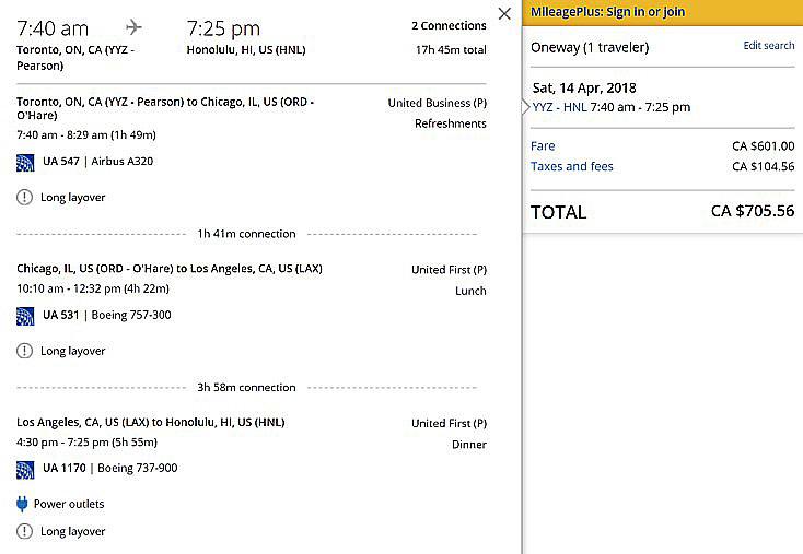 ユナイテッド航空ビジネスクラス運賃