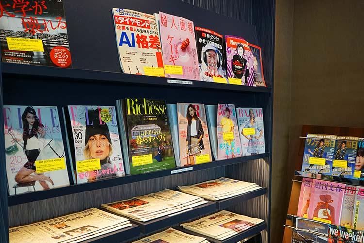 雑誌スペース