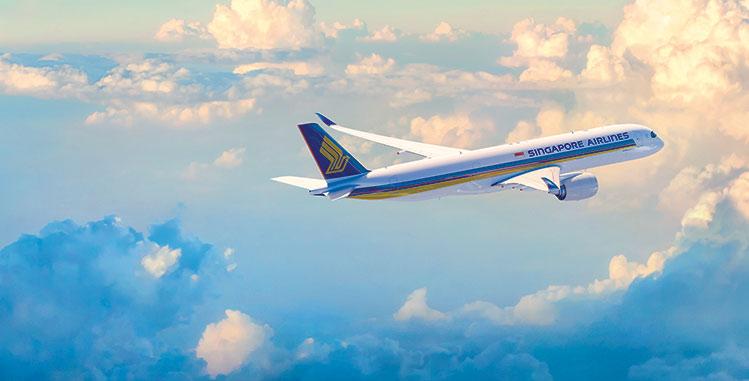 SQ A350-900
