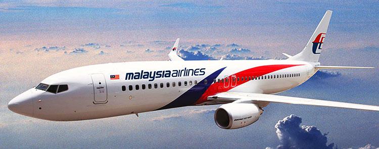 マレーシア航空738