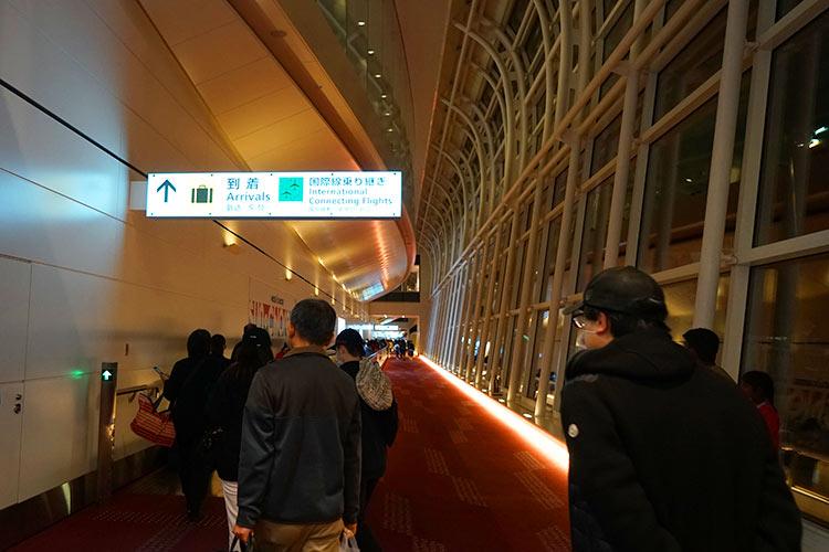 羽田空港到着フロア