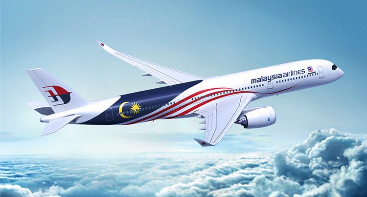 マレーシア航空エアバスA350-900