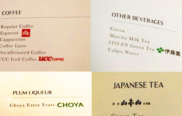 日本ブランド