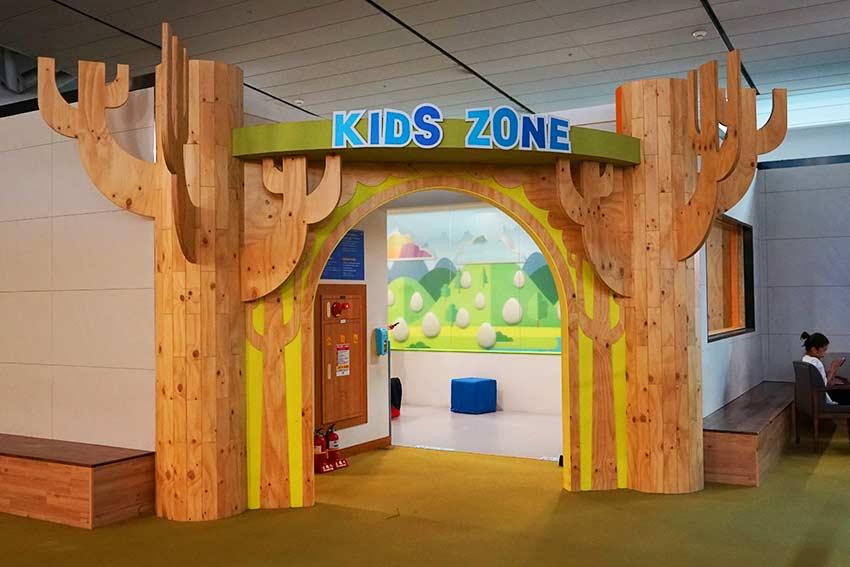 kidsゾーン
