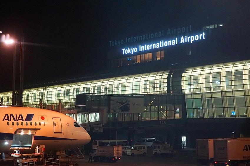 羽田空港北ゲート