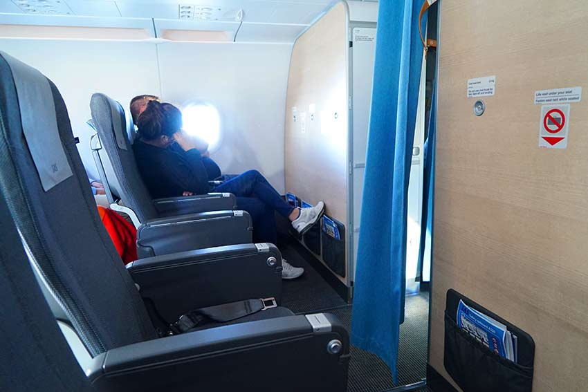 スカンジナビア航空バルクヘッド