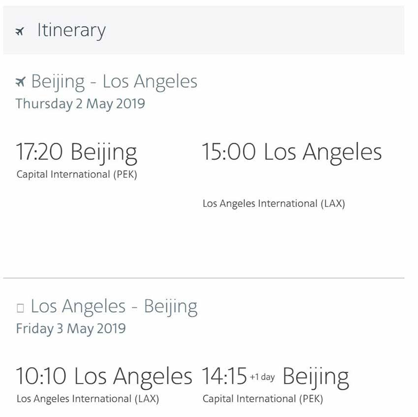 アメリカン航空旅程