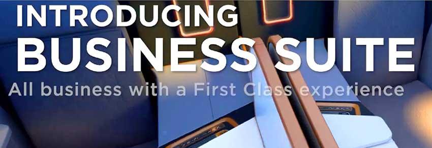 ビジネススイートクラス