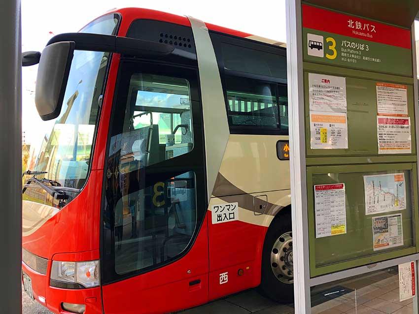小松空港バス