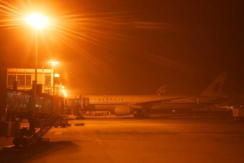 北京首都空港