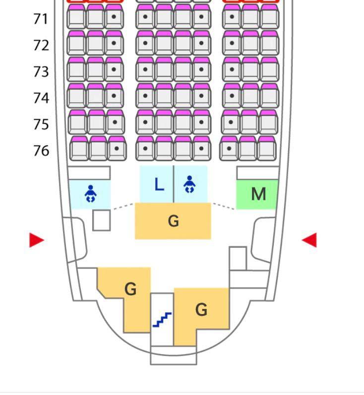 ANA A380エコノミーカウチ