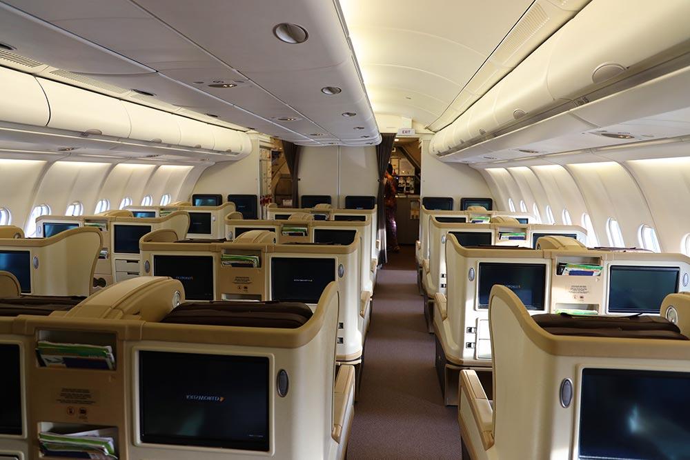シンガポール航空 A330 ビジネスクラス