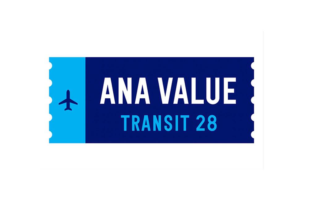 ANA VT28A