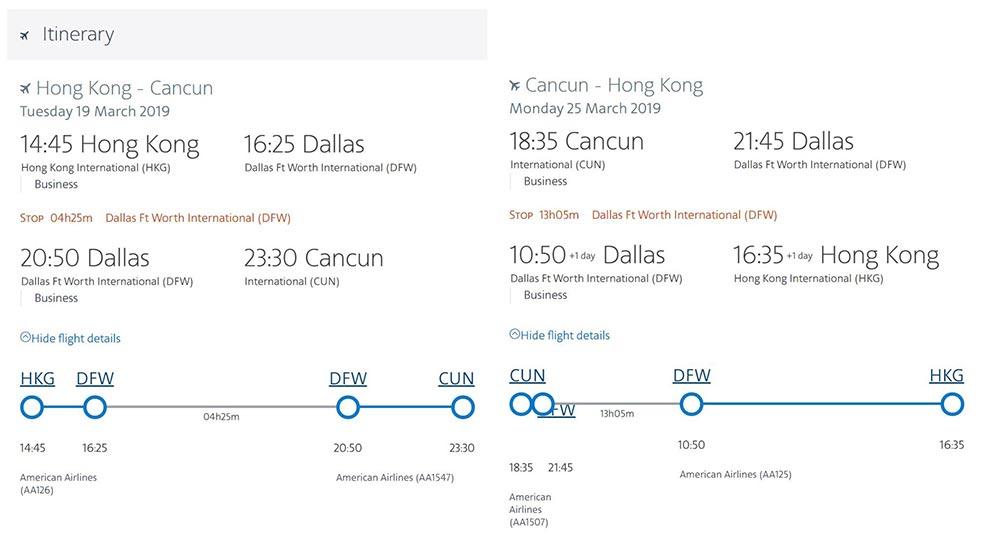 アメリカン航空ビジネスクラス旅程