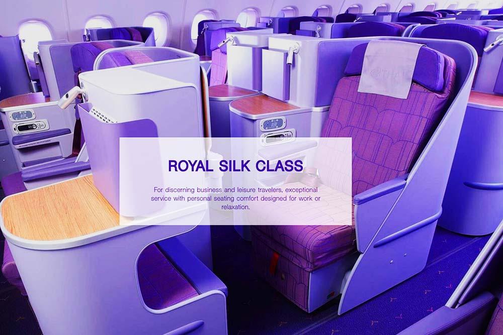 タイ国際航空ビジネスクラス