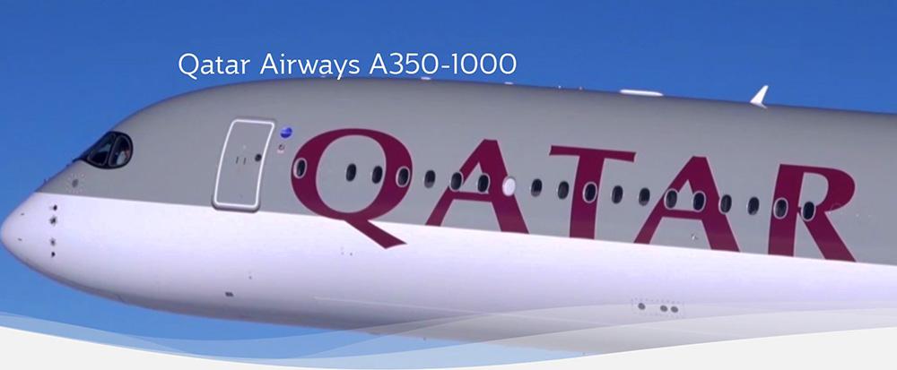 カタール航空A350-1000
