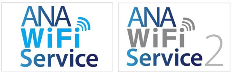 ANA 国際線WiFiサービス