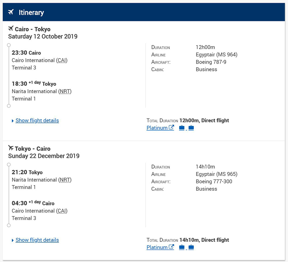 エジプト航空ビジネスクラス旅程