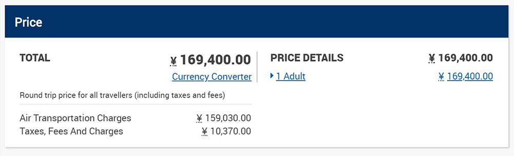 エジプト航空ビジネスクラス運賃