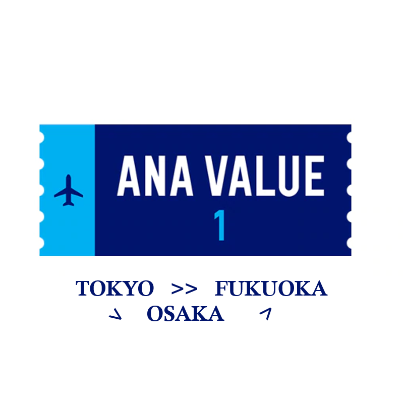ANA Value