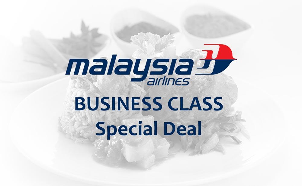 マレーシア航空激安ビジネスクラス