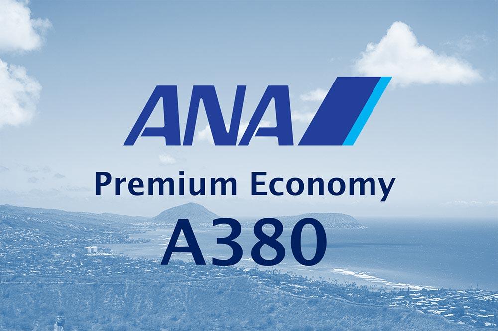 ANA PY A380