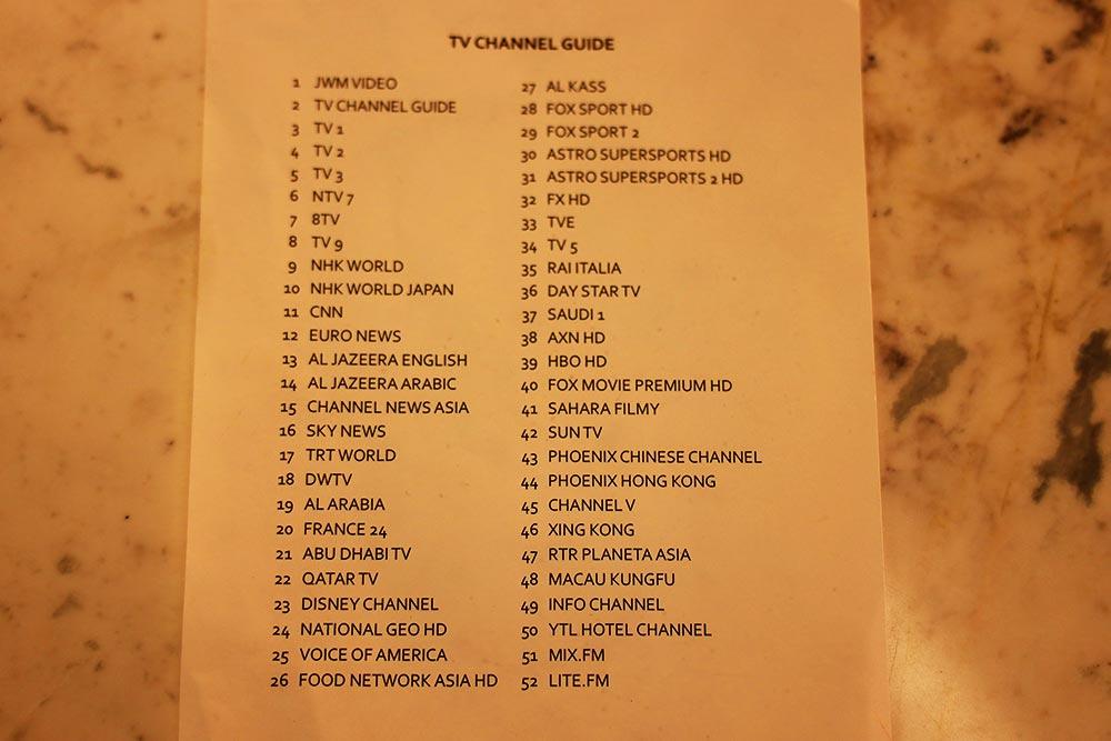 TVチャンネル