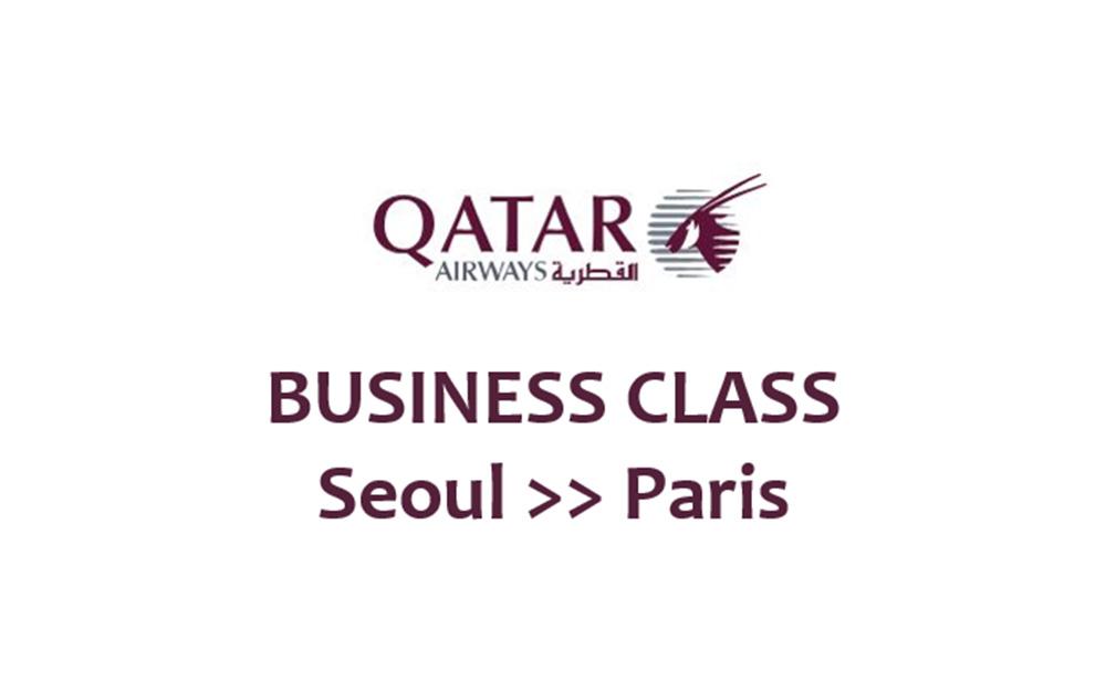 カタール航空ビジネスクラスプロモーション