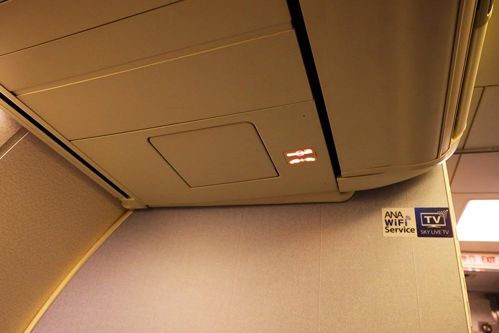 B737天井