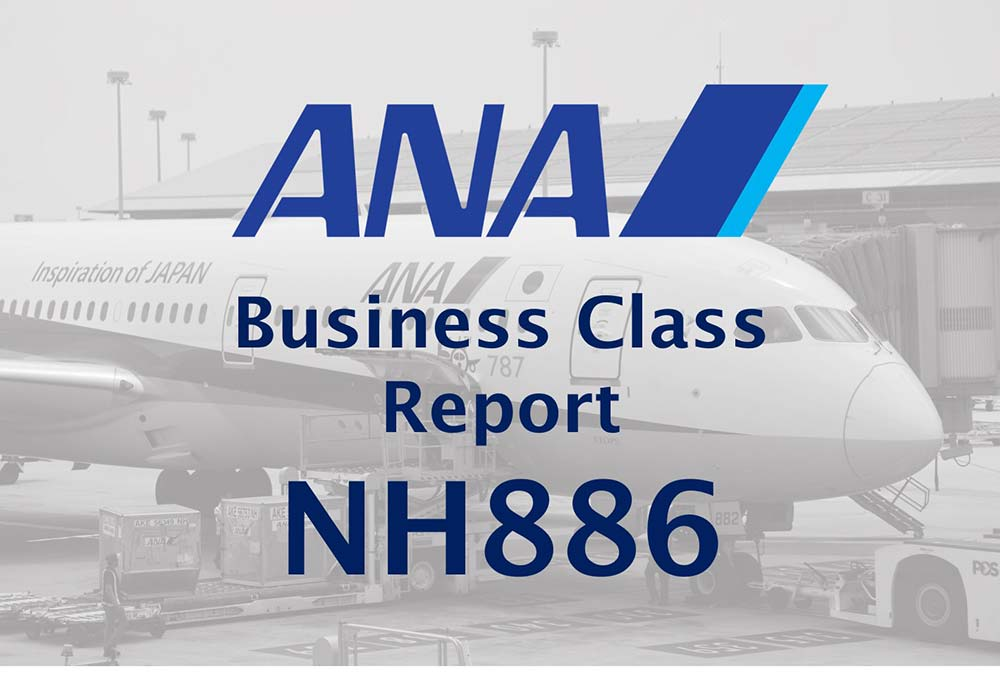 ANA Biz report NH886