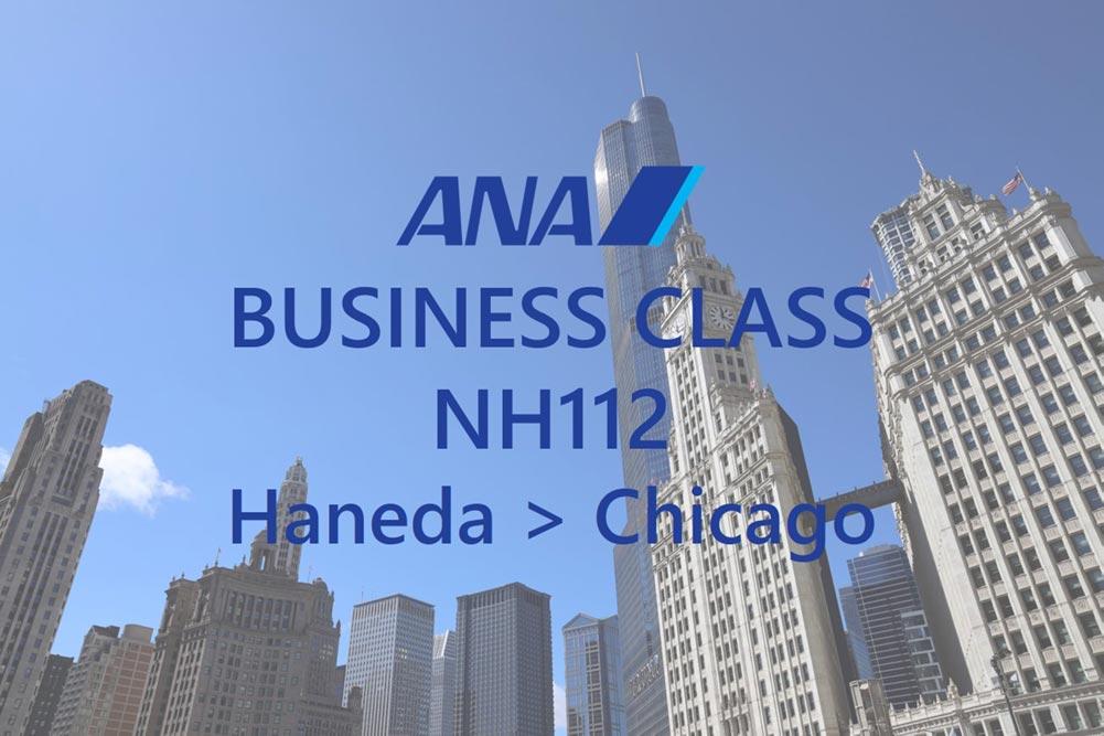 Nh112 header