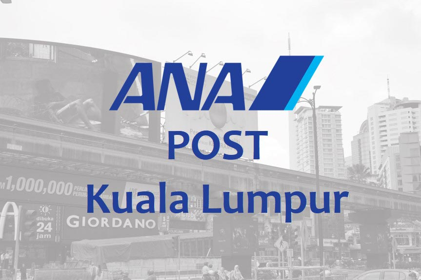 ANA POST KL