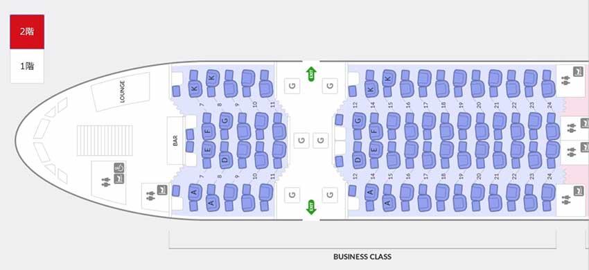 アシアナ航空 A380 ビジネスクラスシートマップ