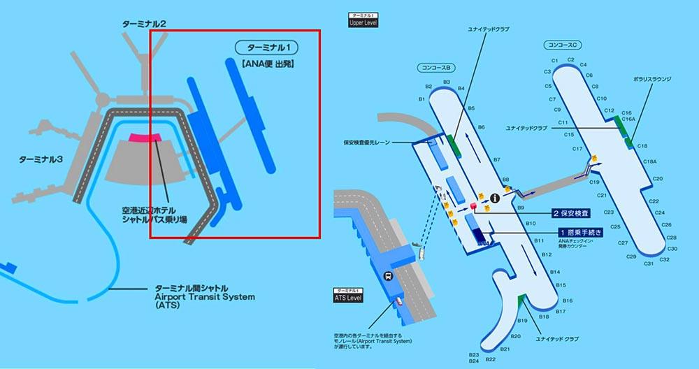 シカゴオヘア空港ターミナルマップ