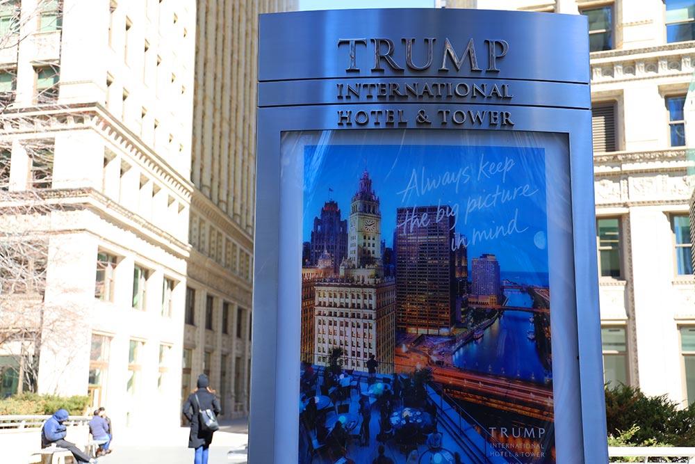 トランプ インターナショナル ホテルアンドタワー シカゴ