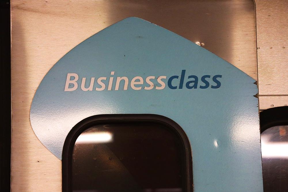 アセラエキスプレスビジネスクラス
