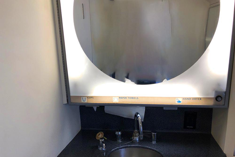 アセラエキスプレス トイレ