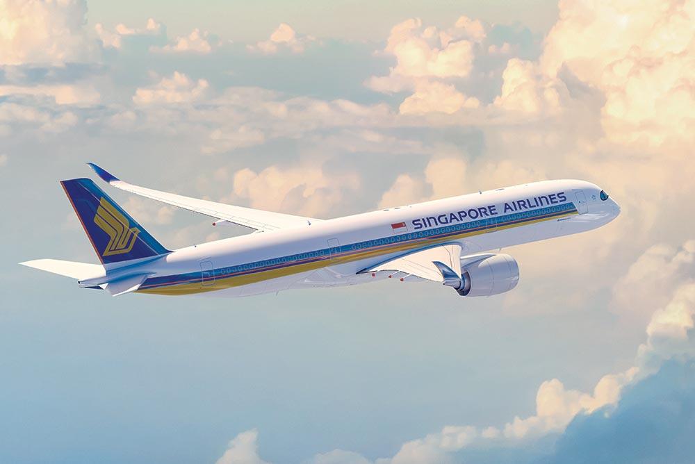 シンガポール航空A350-900ULR