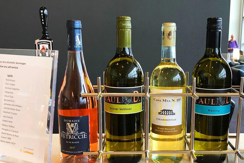 ルフトハンザラウンジワイン